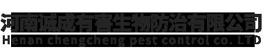 郑州灭蟑螂